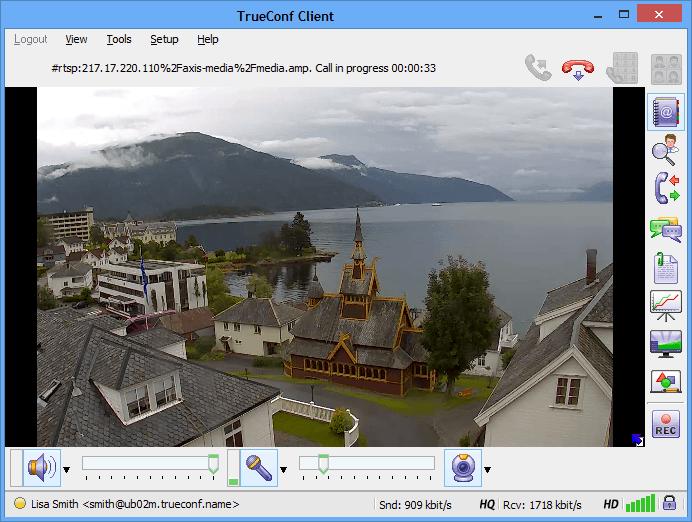 Camera IP có tích hợp được với hệ thống Họp trực tuyến