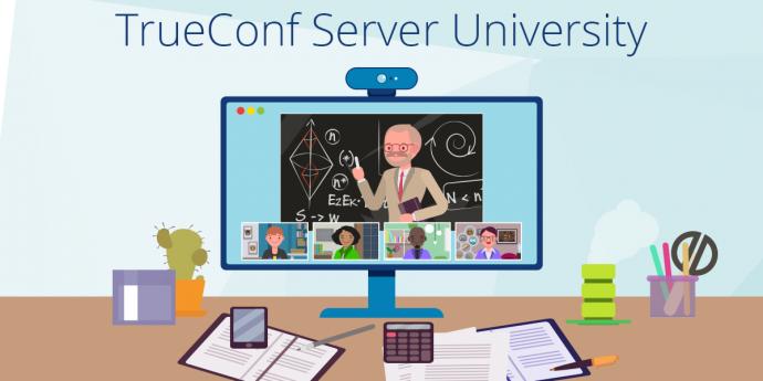 TrueConf Server cho Đại học