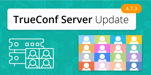 TrueConf Server 4.7.3