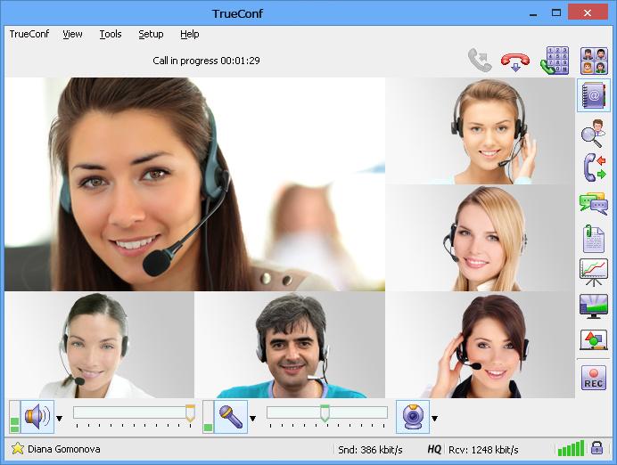 Phần mềm hội nghị truyền hình cho máy chủ TrueConf
