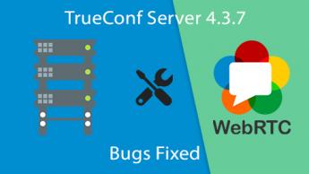 trueconf-server-4-3-7